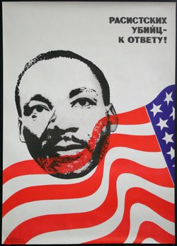 Po 359 - Расистских убийц - к ответу! Martin Luther King Jr.